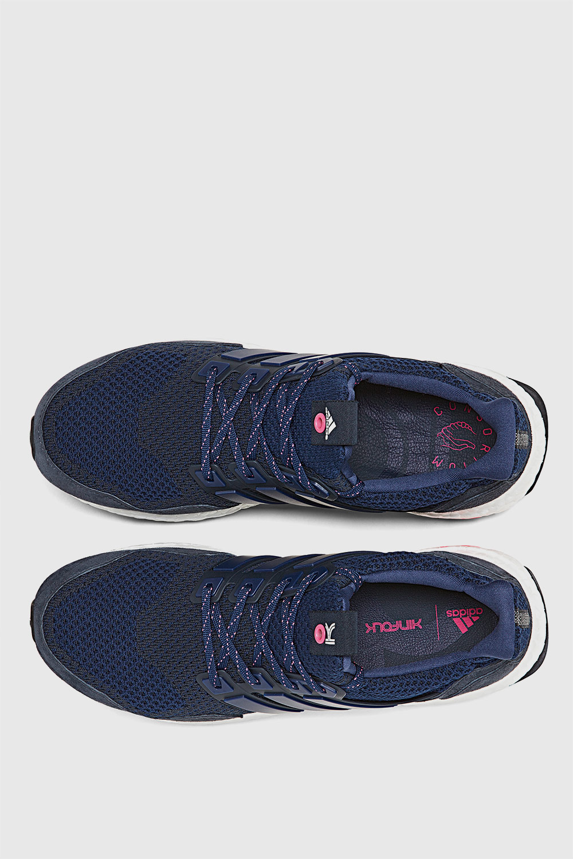 adidas originals x kinfolk ultraboost